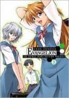 Neon Genesis Evangelion: The Shinji Ikari Raising Project, Volume 2 - Osamu Takahashi
