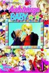 Aishiteruze Baby, Vol. 1 (v. 1) - Yoko Maki