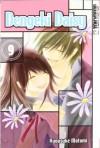 Dengeki Daisy 09 - Kyousuke Motomi