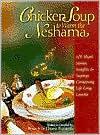Chicken Soup to Warm the Neshama - Pesach Burston, Chana Burston