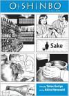 Oishinbo, Volume 2: Sake - Tetsu Kariya,  Akira Hanasaki (Illustrator)