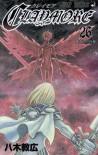 クレイモア 26 [Kureimoa 26] - Norihiro Yagi