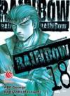Rainbow Vol. 18 - George Abe, Masasumi Kakizaki
