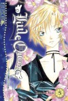 Little Queen Volume 5 - Yeon-Joo Kim