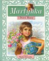 Martynka i Dzień Mamy - Gilbert Delahaye