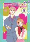 Itazura Na Kiss, Volume 9 - Kaoru Tada