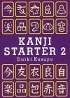 Kanji Starter 2 - Daiki Kusuya