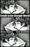 Credit in the Straight World - ninhursag
