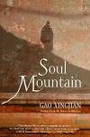 Soul Mountain - Gao Xingjian, Mabel Lee