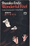 Wonderful Fool - Shūsaku Endō, Francis Mathy,  S. J.
