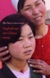 Dagboek van een Chinees meisje - Ma Yan, Pierre Haski, Nini Wielink