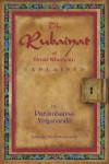 The Rubaiyat of Omar Khayyam - Paramahansa Yogananda