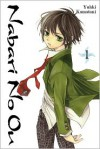 Nabari No Ou, Volume 1 -  Athena Nibley (Translator),  Alethea Nibley (Translator), Created by Yuhki Kamatani