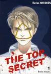 The Top Secret, #1 - Reiko Shimizu, 清水 玲子