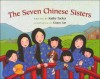 The Seven Chinese Sisters - Kathy Tucker