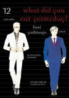 What Did You Eat Yesterday?, Volume 12 - Fumi Yoshinaga