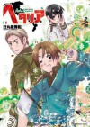 Axis Powers Hetalia 1 - Hidekaz Himaruya