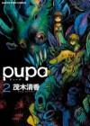 Pupa, Vol. 2 - Motegi Sayaka
