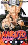 Naruto, Vol. 68: A Shinobi's Dream! - Masashi Kishimoto