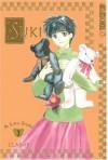 Suki: A like story, Vol. 03 - CLAMP, Akahori Satoru