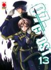 07-Ghost vol. 13 - Yuki Amemiya, Yukino Ichihara