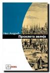 prokleta avlija - Andric Ivo