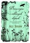 Dziewczyna o szklanych stopach - Ali Shaw
