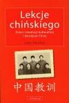 Lekcje chińskiego. Dzieci rewolucji kulturalnej i dzisiejsze Chiny  - John Pomfret, Jan Halbersztat
