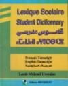 Amawal Aɣurbiz – ⴰⵎⴰⵡⴰⵍ ⴰⵖⵓⵔⴱⵉⵣ – Lexique Scolaire - Muḥend Uremḍan Larab