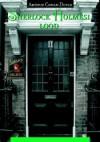 Sherlock Holmesi lood II -  Arthur Conan Doyle