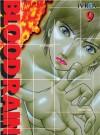 Blood Rain 09 - Mio Murao