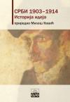 SRBI 1903–1914: Istorija ideja - Miloš Ković