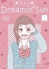 Dreamin' Sun, Vol. 1 - Ichigo Takano