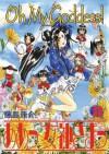 Oh My Goddess! Vol. 8 - Kosuke Fujishima