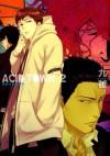 Acid Town 2 - Kyuugou
