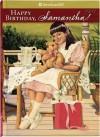 Happy Birthday, Samantha! (American Girl (Quality)) - Valerie Tripp
