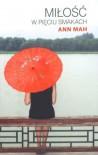 Miłość w pięciu smakach - Ann Mah