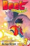 Beet The Vandel Buster 2 - Riku Sanjo, Shaenon K. Garrity, Koji Inada