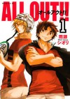 ALL OUT!! (1) (Morning KC) ISBN: 4063872084 (2013) [Japanese Import] - Rain shallows bookmark