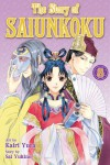 The Story of Saiunkoku, Vol. 8 - Kairi Yura, Sai Yukino