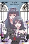 After School Nightmare 7 - Setona Mizushiro