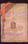 کلیدر، جلد اوّل و دوّم - Mahmoud Dowlatabadi