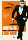Amerykanin. Niezwykle skryty dżentelmen - Martin Booth
