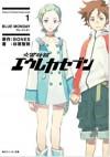 Eureka Seven, Volume 1: Blue Monday - Tomonori Sugihara