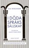 I döda språks sällskap - Ola Wikander