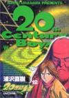 20世紀少年―本格科学冒険漫画 (12) (ビッグコミックス) - 浦沢 直樹