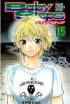 ベイビーステップ 15 [Baby Steps 15] - Kachiki Hikaru