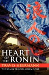 Heart of the Ronin (The Ronin Trilogy: Volume One) - Travis Heermann