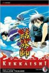 Kekkaishi, Vol. 08 - Yellow Tanabe