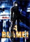 Blame Vol. 4 (Blame) (in Japanese) - Tsutomu Nihei